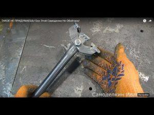 Как сделать гвоздодер своими руками