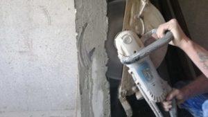 Резка бетона без пыли своими руками