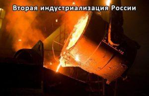 Производство тугоплавких металлов