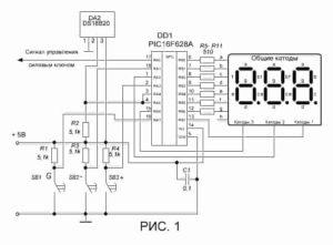 Цифровой регулятор температуры своими руками