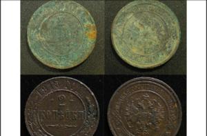 Чистка монет из меди