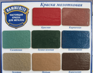 Порошковая краска по металлу технические характеристики
