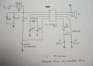 Как сделать простой металлоискатель своими руками
