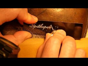 Как убрать гравировку с металла