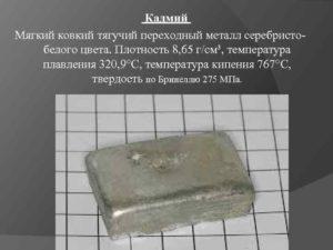 Самый тягучий металл