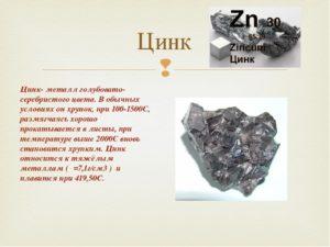 Как отличить титан от других металлов