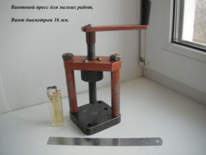 Пресс винтовой ручной механический своими руками