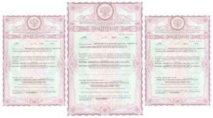 Как получить лицензию на прием цветного металла