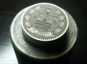 Клише для монет своими руками