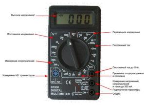 Как пользоваться прибором для измерения напряжения