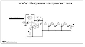 Прибор для обнаружения скрытой проводки своими руками