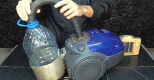 Водный фильтр для пылесоса своими руками