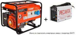 Можно ли подключить сварочный аппарат к бензогенератору