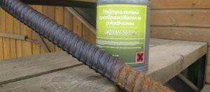 Кислота для снятия ржавчины с металла