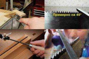 Как заточить ручную ножовку по дереву