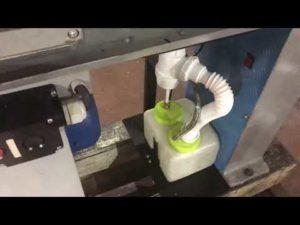 Как сделать эмульсию для станков своими руками