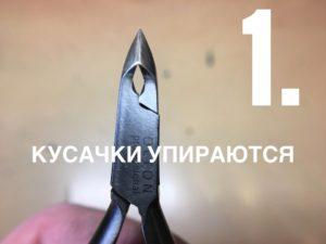 Как заточить бокорезы своими руками