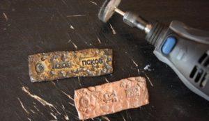 Как состарить медь в домашних условиях