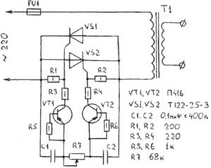 Регулятор мощности для сварочного трансформатора своими руками