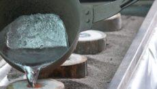 Как быстро расплавить алюминий