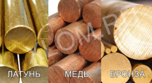 Как отличить медь от латуни и бронзы