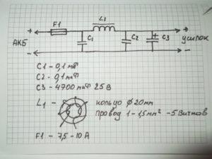 Фильтр от помех для автомагнитолы своими руками